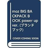 moz BIG BACKPACK BOOK power up ver. モズ バックパック 改良版