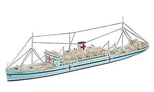 "Hasegawa hwl5021: 700escala ""IJN Hikawa Maru Hospital Ship"" Modelo Kit"