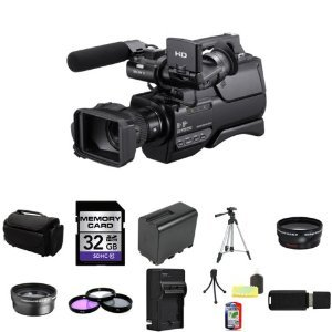 sony-hxrmc2000u-shoulder-mount-avchd-camcorder-wide-angle-lens-2x-telephoto-lens-32gb-sdhc-class-10-