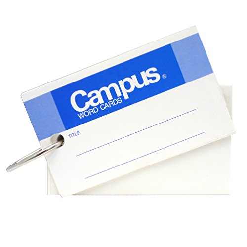 Kokuyo Campus word card PP sheet cover size extra large 115 sheet Tan -131