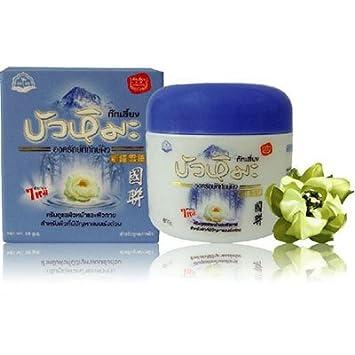 Amazoncom 2x Kok Liang Snow Lotus Cream Fast Treatment Repair
