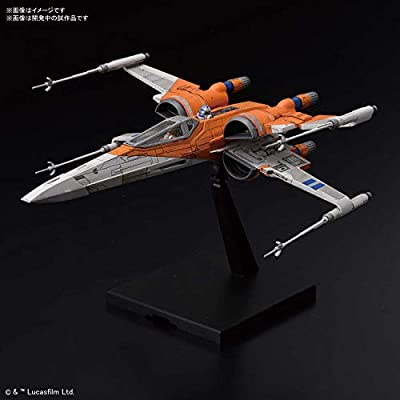 Star Wars: New Item E, Bandai Spirits Star Wars Plastic Model: Toys & Games