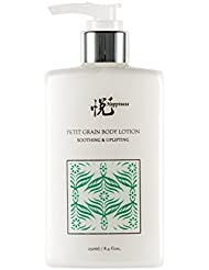 Yue Happiness Petitgrain Body Lotion - Essential Oils Therapeutic Moisturizing Skin Lotion (Petitgrain)