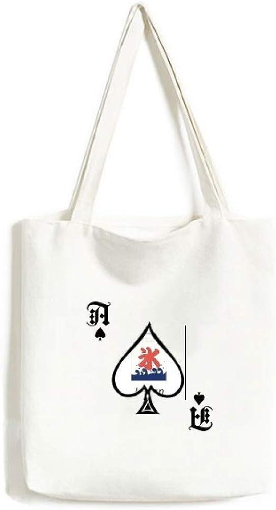Traditional Japanese Local Style Flag Handbag Craft Poker Spade Canvas Bag Shopping Tote