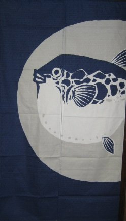 "Japanese Noren 33.5"" x 59"" Blowfish"