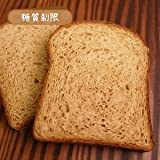 【ビッケベーグル】糖質制限ふすま食パン1本