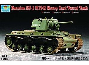 Heavy Tank Turret (Trumpeter 1/72 Russian KV1 Mod 1942 Tank (Heavy Cast Turret))
