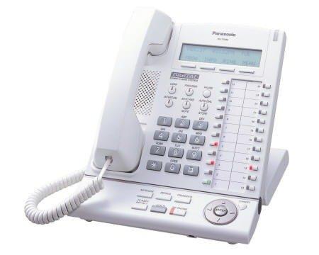 Panasonic KX T7633 – Digital Phone White, Office Central