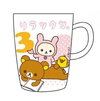 Amazoncojp リラックマお誕生日マグカップ2nd 3月 おもちゃ