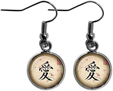 Flower World - Pendientes con diseño de Bandera Japonesa de Amor de caligrafía Japonesa, Adorno de Cristal cúpula, Regalo para Mujer