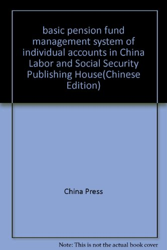 basic pension fund management system of individual accounts in China Labor and Social Security Publishing House(Chinese Edition)