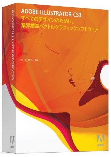 Illustrator CS3 日本語版 Windows版 (旧製品) B0011YZWQQ Parent
