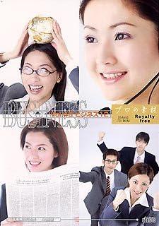 プロの素材 Vol.49 ビジネス 12