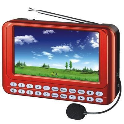 QFX PD-43 Portable System 4.3TFT Screen FM Radio