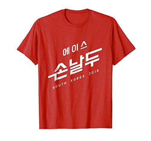 South Korea 2018 Football Soccer Fan Team Tees