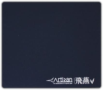 HIEN VE S azul | SAMURAI ratón (hecho en Japón)