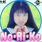 No-Ri-Ko小川範子 【PCエンジン】