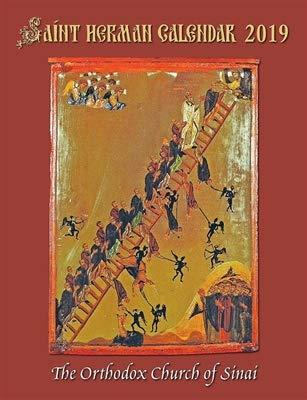 Saint Herman Monastery Liturgical Calendar ()
