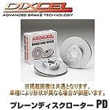 DIXCEL(ディクセル) プレーンディスクローターPD 【前後】 ランエボVII(7) CT9A 00/03~07/11 341 6005/345 6002