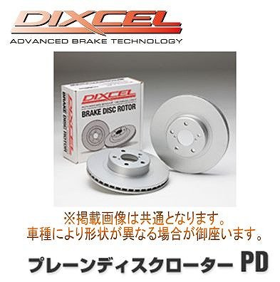 DIXCEL(ディクセル) プレーンディスクローターPD 【前後】 インテグラ DC5 01/7~ 331 5005/335 5006 B004V2CHBS