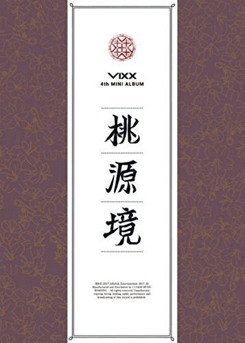 CD : Vixx - Shangri-La (4th Mini Album) - Birth Flower Version (Asia - Import)