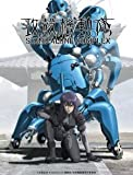 Ghost in the Shell: Stand Alone Complex Tv Series 1-26 End by Ghost in the Shell Anime's Staff