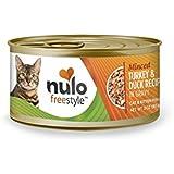 Nulo Grain Free Canned Wet Cat Food (Turkey & Duck, 3 oz, Case 24)