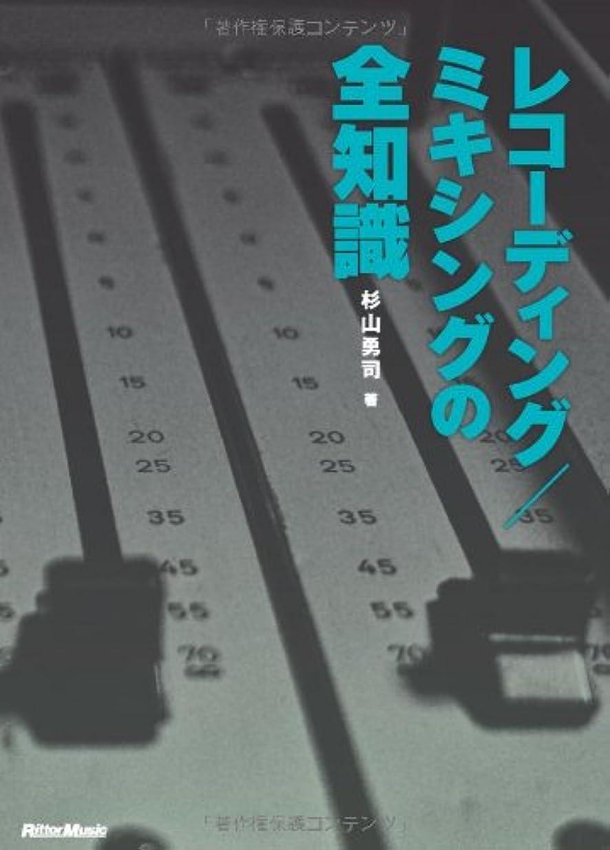 オフセット上げるラフレシアアルノルディ尾崎豊 Forget Me Not (別冊宝島 2559)