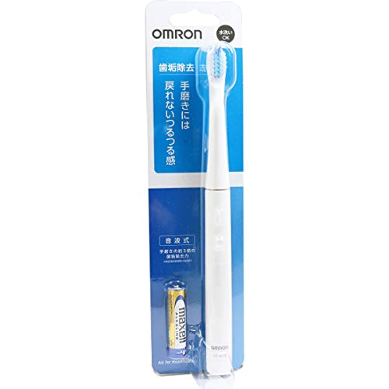 瞑想的デコードするフィドルオムロン 音波式電動歯ブラシ HT-B220-W ホワイト×10個セット
