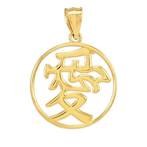 10 ct 471/1000 Polie Or Symbole Chinois d'amour Ouvert Medaillon- Pendentif Collier (Livre Avec un 45 cm Chaine)