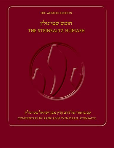 The Steinsaltz Humash (Hebrew Edition) (Hebrew and English Edition)