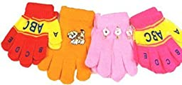 Four Pairs Stretch Magic Gloves with Teddy for Children Ages 1-4 Years