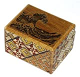 Limited Edition 2 Sun 10 step Ukiyo Wave Japanese Puzzle Box