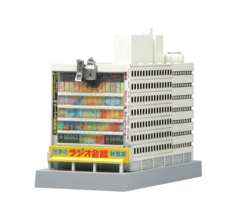 Radio Kaikan Hall Gate Steins × 1/1000 Radio [ Japan Import ]