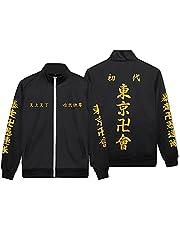 dashcos Tokyo Revengers Jas Met Rits Tokyo Manji Gang Outfit Jas Tokyo Revengers Mikey Manjirou Sano Cosplay Casual Top Mikey Jumper