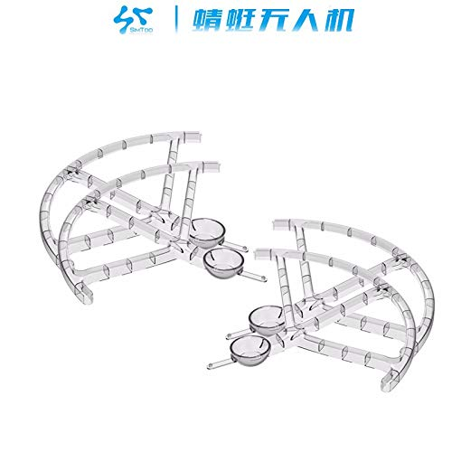 Fly Rc Dragonfly - Part & Accessories Simtoo star map Dragonfly RC quadrotor spare parts Protective frame 4pcs/set
