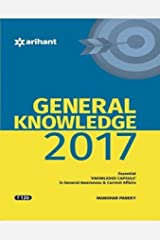 General Knowledge 2017 (Old Edition) Paperback