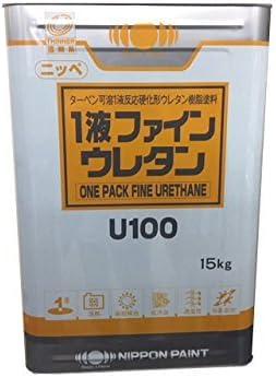 日本ペイント 一液ファインウレタンU100 15kg (NP-1fineurethaneU100-25-85D-15KG)