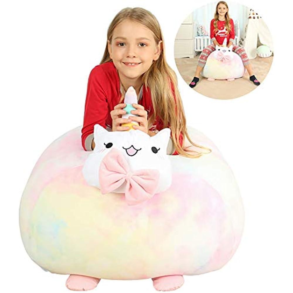 Anzitinlan Stuffed Animals Storage Bean Bag Chair Cover ...