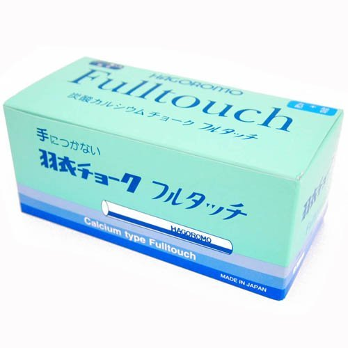 Hagoromo Fulltouch Blue Chalk 72pcs FC723L