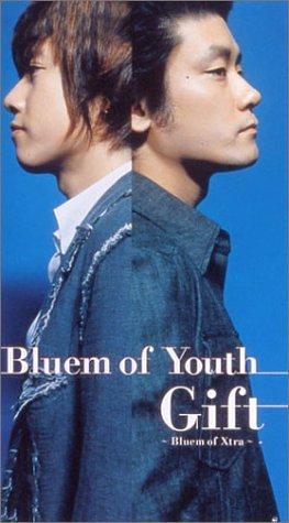 Bluem of Youth / Gift〜Bluem of Xtra〜(限定盤)の商品画像