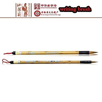 WWY Ruyang Liu Writing Brush Hook line Small Writing Brush Watercolor Chinese Calligraphy Brush Pure Wolf Hair Brush Professional Small Regular Script/Running Script/Cursive (2/pc)
