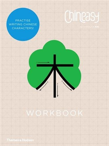 Chineasy Workbook (English and Chinese Edition)