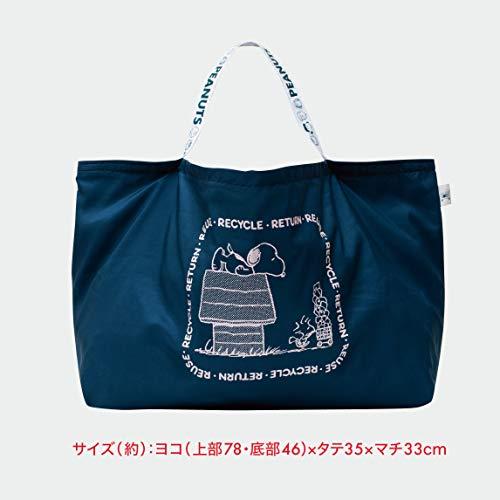 SNOOPY SUPERMARKET BAG BOOK 付録