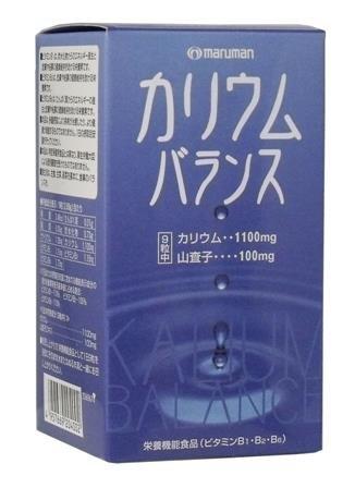【セット品】カリウムバランス 270粒×4個 B071JLKJLF