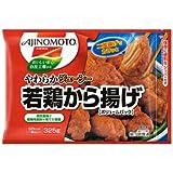 冷凍食品 味の素 やわらか若鶏から揚げVP325g×16入