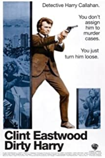 Image result for dirty harry poster