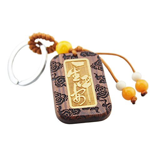Character Key Ring - FOY-MALL Unisex Fashion Cute Rosewood and Boxwood Chinese Characters Keychain M1136M