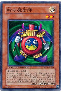 Yu-Gi-Oh! Time Wizard DT05-JP004 Normal Japan