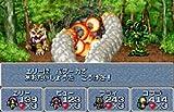 Romancing SaGa (Japanese Import Video Game)